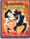 Nightmare Campus 4