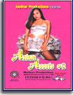Asian Assets 2