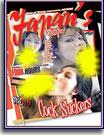 Japan's Youngest Cock Suckers