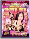 Ahso Hashimoto Ahso's Ho's