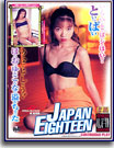 Japan Eighteen