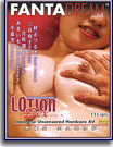 Japanese Lotion Sex 5