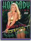 Hot Body Competition Beverly Hills Covergirl Model Contest
