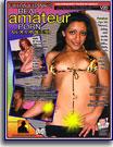 Real Amateur Porn 20