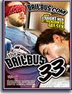 Bait Bus 33