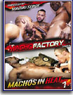 Macho Factory: Machos in Heat