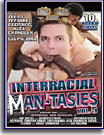 Interracial Man-Tasies 5