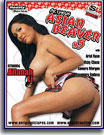 Mr Chews Asian Beaver 5