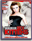 Romanian Sex Kittens 3
