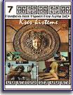 Greek 7: Kses Kisteme