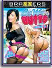 Big Wet Butts.com 11
