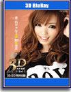 Catwalk Poison 11: Megu Kamijyo Blu-Ray