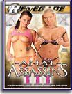 Anal Assassins 3