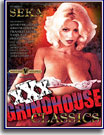 Xxx Grindhouse Classics