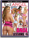 Anal Lessons 4