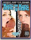 White Kong Dong Vs Black Kong Dong 9