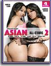 Asian All-Stars 2