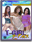 Third World Media T-Girl 5-Pack