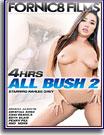 All Bush 2