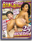 Brown Bunnies 25