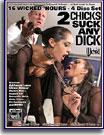 2 Chicks Suck Any Dick