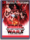 Star Wars: The Last Temptation