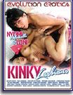Kinky Lesbians