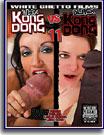 White Kong Dong Vs Black Kong Dong 11