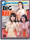 Big Tit 5-Pack
