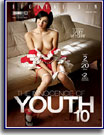 Innocence of Youth 10, The