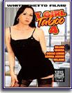 T Girl Taboo 4