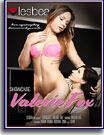 Showcase: Valerie Fox