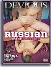 Russian MILF Supreme