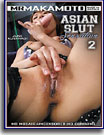 Asian Slut Sensation 2