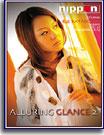 Alluring Glance 2