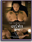 Submissive Oishii, The