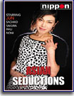 Asian Seductions