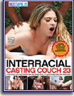 Interracial Casting Couch 23