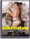 Over 40 Anal GangBang