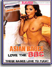 Asian Babes Love The BBC