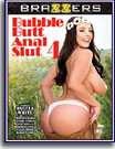 Bubble Butt Anal Sluts 4