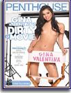 Gina Valentina's Dirty Lil' Movie