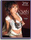 Asian Innocence