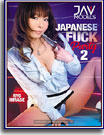 Japanese Fuck Party 2