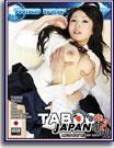 Taboo Japan 2