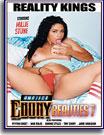 Amateur Ebony Beauties 7