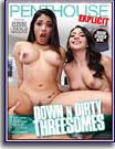 Down N Dirty Threesomes