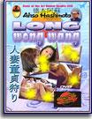 Ahso Hashimoto Long Wong Wang