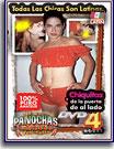 Panochas Calientes - Chiquitas De La Puerta De Al Lado