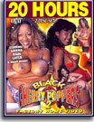 Black Cherry Poppers 2